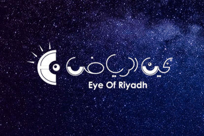 Eye of Riyadh - Partner of LEAP, A Global Tech Event
