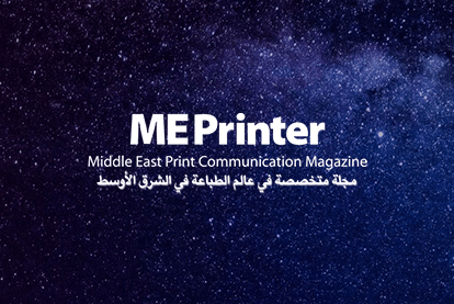 ME Printer - Partner of LEAP, A Global Tech Event