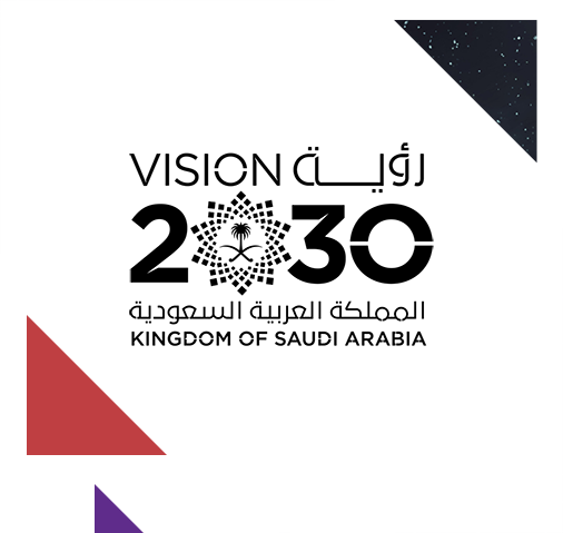 Vision 2030 Kingdom of Saudi Arabia Logo